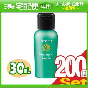 「アメニティ」「ミニボトル」「お試しサイズ」アロマシャンプー (Aroma Shampoo) 30ml x 200個セット 【smtb-s】