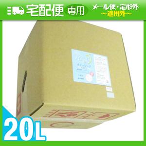 「保湿ボディソープ」Hizuki(ヒズキ) ボディソープ 20L