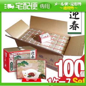 「ノベルティ石鹸」クローバーコーポレーション 2019 干支石鹸 迎春 亥の石鹸 68g(いのしし・いのせっけん) x 100個セット 【smtb-s】