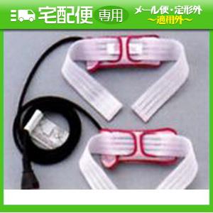 「伊藤超短波株式会社」ひまわり(SUN2/SUNデュオ) ピンク導子関節小【smtb-s】※装着ベルトS 2本は別売です。