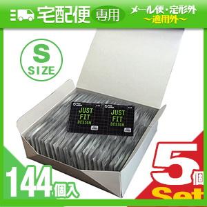 ◆「ジャストフィットシリーズ」「男性向け避妊用コンドーム」不二ラテックス ジャストフィット タイト(JUST FIT TIGHT) Sサイズ 144個入り x5箱セット(計720個) ※完全包装でお届け致します。
