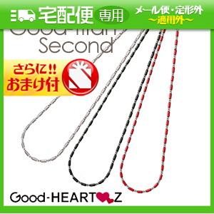 「「ハーツネックレス」Good-HEARTZ グッドハーツ グッドチタンセカンド (Good-Titan Second) 50cm+さらに選べるおまけ付き