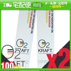 「ドイツのマッサージオイル」オーツークラフト (O2 KRAFT) 100mlx2個セット 【smtb-s】