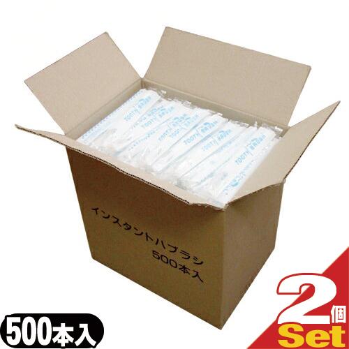 「ホテルアメニティ」「使い捨て歯ブラシ」「個包装タイプ」業務用 粉付き歯ブラシ(500本入り)x2箱セット(合計1000本) ケース売り (全5色)【smtb-s】