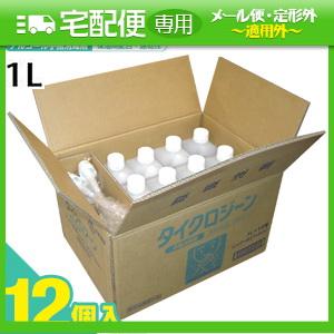 「手洗い不要の速乾性アルコール手指洗浄剤」タイクロジーン(1000mL) ポンプ式 x12個(1ケース売り) 【smtb-s】