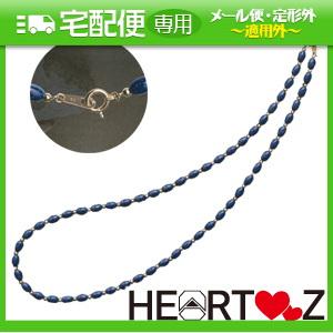 「選べるおまけ付き」「ハーツネックレス・ブレスレット」Good-HEARTZ グッドハーツ セイバーハーツムーンライト50cm 【smtb-s】