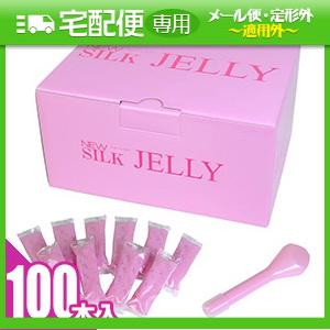 ◆「注入式潤滑剤」「業務用」オカモト ニューシルクゼリー (NEW SILK JELY) 100本入 【smtb-s】
