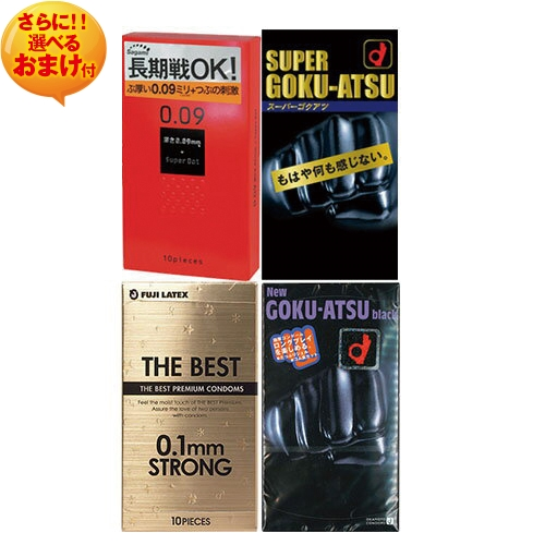 ◆「あす楽対応商品」コンドーム まとめ買い 3箱セット(全30~32枚)+さらに選べるおまけ付き ※完全包装でお届け致します。