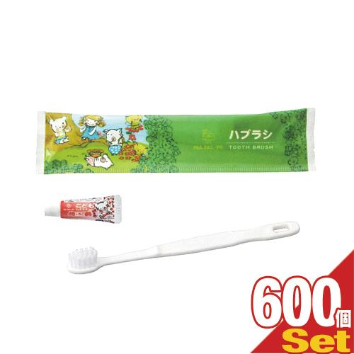 「ホテルアメニティ」「個包装」業務用 パルパルポー(PAL PAL・PO) 子供用歯ブラシ(ID-10) 歯みがきジェル付き(いちご味) x 600本セット
