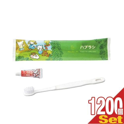 「ホテルアメニティ」「個包装」業務用 パルパルポー(PAL PAL・PO) 子供用歯ブラシ(ID-10) 歯みがきジェル付き(いちご味) x 1200本セット