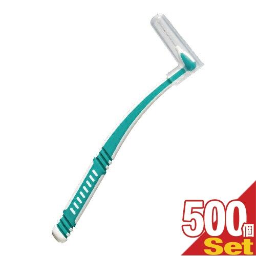 「ホテルアメニティ」「歯間ブラシ」「個包装」業務用 L字歯間ブラシ (INTERDENTAL BRUSH) x 500個セット 【smtb-s】