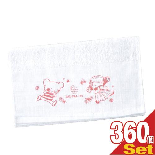 「ホテルアメニティ」「個包装」業務用 パルパルポー(PAL PAL・PO) 子供用 白タオル 140匁(W320xH1800mm) x 360枚セット 【smtb-s】