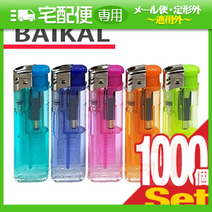 「業務用」「使い捨てライター」BAIKAL(バイカル) プッシュ式電子ライター x1000本