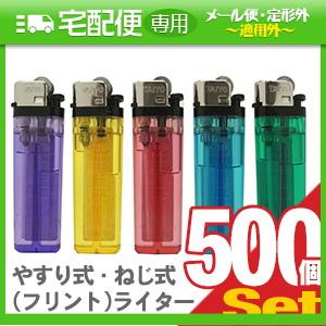 「ねじ式電子ライター」タイメリージャパン CR TAIYO やすり式(フリント)電子ライターx500個セット