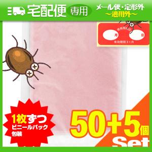 「日本製ダニ対策用品」ダニよせゲットシート(50+5枚 計55枚)