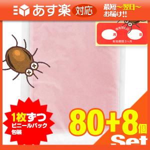 「あす楽対応商品」「日本製ダニ対策用品」ダニよせゲットシート(80+8枚 計88枚)