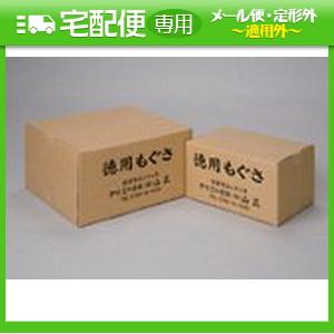 山正 灸頭鍼(きゅうとうしん)・温灸用もぐさ 長安甲級 5kg【smtb-s】