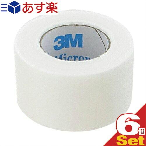 あす楽対応:月~土 通気性にすぐれた 低アレルギー性テープ 用途も広く ファクトリーアウトレット ポピュラーな製品 あす楽発送 ポスト投函 送料無料 医療用テープ 3M 賜物 マイクロポアーサージカルテープ 白色 非伸縮固定テープ x6巻 smtb-s ネコポス ホワイト 全長9.1mx幅2.5cm 1530-1