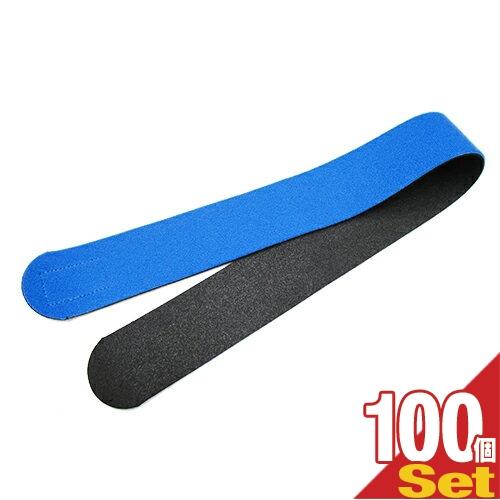 「「伸縮性抜群」「正規代理店」アシスト(ASSIST) マジックベルト ブルー 15x120cm (150x1200mm)x100個セット+さらに選べるおまけ付き