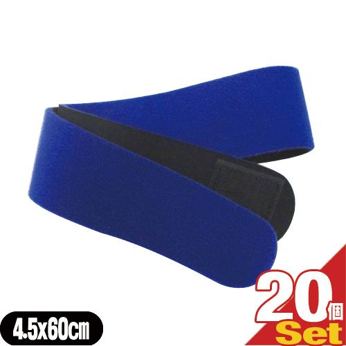 患部の固定用 発売モデル 荷物の結束用など いろいろな用途にご利用していただえけます 「正規代理店」「腰部固定帯」「サポーター バンテージ」サンポー マジックベルトR ロイヤルブルー 4.5x60cm smtb-s 小 超激安 x20個セット SM-257B