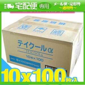 「冷却シート」テイコクファルマケア テイクールα(TEICOOL ALPHA) 10枚入り x100袋(合計1000枚) 1ケース売り 【smtb-s】