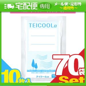 「冷却シート」テイコクファルマケア テイクールα(TEICOOL ALPHA) 10枚入り x70袋(合計700枚) 【smtb-s】