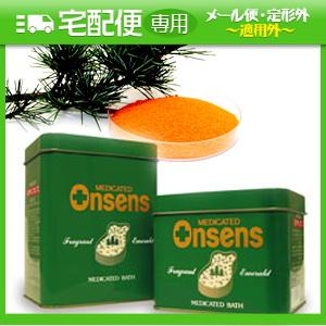 薬用オンセンス(SH-405B)薬用入浴剤(15kg缶) ※超得用15kg!!【smtb-s】