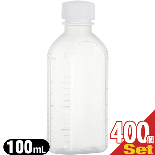 「薬用容器」B型投薬瓶(小分け・未滅菌) 100mL(cc) 白x400個セット【smtb-s】