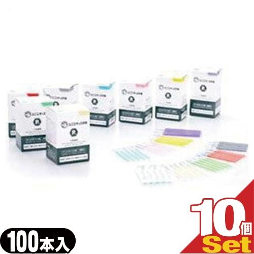 ユニコ ディスポ鍼 Pro 100本入(滅菌済) x10個セット(アソート可能)+さらに選べるおまけ付【smtb-s】