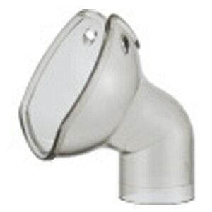 「あす楽対応商品」「花粉・風邪対策商品」ホットシャワー3用(UN-133B) 吸入マスク UN-133-01 【HLS_DU】