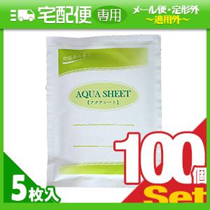 「貼付け型冷却材」「カナケン」アクアシート(AQUA SHEET)(5枚入) x 100個セット 【smtb-s】
