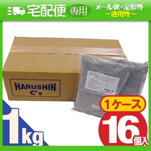 「正規代理店」「医薬部外品」「冷却剤」ハルシンC`s(シーズ) 1kg x 16個(ケース売り) 【smtb-s】