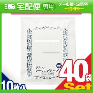 「メントール配合」テイコクファルマ コリメシン クーリングテープ 7x10cm(10枚入り)x40袋【smtb-s】