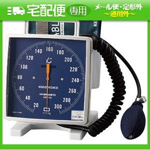 「ケンツメディコ」大型アネロイド血圧計 SN-743(卓上型)No.543 【smtb-s】