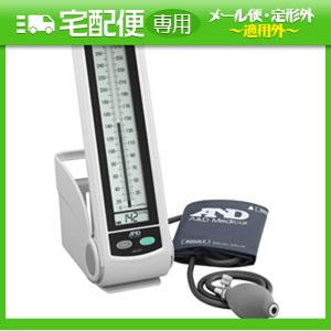 「血圧計」「A&D-エーアンドデイ」水銀レス血圧計 スワンハート UM-102B(卓上型) SN-742 【smtb-s】