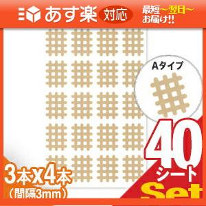 「あす楽対応商品」「スパイラルの田中」エクセル スパイラルテープ Aタイプ(20ピース)業務用:40シート(800ピース) 【smtb-s】