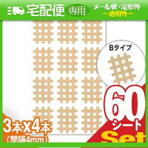 「スパイラルの田中」エクセル スパイラルテープ Bタイプ(12ピース)業務用:60シート(720ピース)
