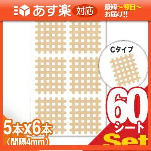 「あす楽対応商品」「スパイラルの田中」エクセル スパイラルテープ Cタイプ(6ピース)業務用:60シート(360ピース)