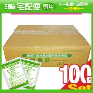 「正規代理店」三宝化学 温熱パップ ほのぼのエース100袋入り 【smtb-s】