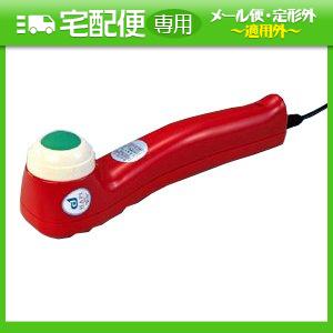 ◆「日本理工」「電子のお灸」ホットブルーン(SO-250) (59B)第1119号「温熱+振動」 【smtb-s】