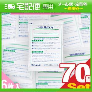 「冷却シート」テイコクファルマケア ウォレッシュ(WARESH) 6枚入りx70袋(合計420枚) 【smtb-s】