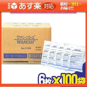 「あす楽対応商品」「冷却シート」テイコクファルマケア ウォレッシュ(WARESH) 6枚入りx100袋入り(合計600枚) 【smtb-s】