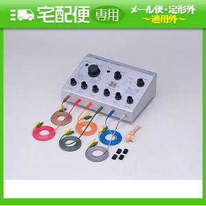 「パルス治療器」オームパルサーLFP-4500(SG-211)【smtb-s】