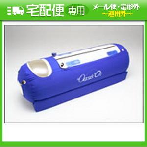 「酸素capsule」高気圧エアーカプセル・オアシスO2 Mタイプ 【smtb-s】