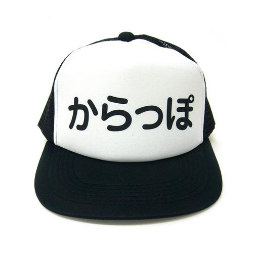 からっぽキャップ おもしろフリーサイズ【おもしろ イベント ネタ 帽子 おしゃれ ファッション】