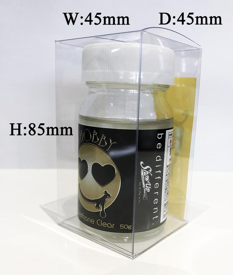 ホビー専用1液型ウレタンサフェーサー50gマイボトル!マイボトルプラモデルホビーToyサフェーサー下地剤サフ模型DIY塗料塗装ペイントカラー