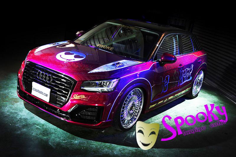 【Spookyルミノカラー】スプーキールミノカラー15mlマイクロボトルホビー模型プラモデル塗装塗料ペイントカスタムカラーカスタムペイント蛍光ネオンNEONSHOWUPショーアップfashionartファッションアート