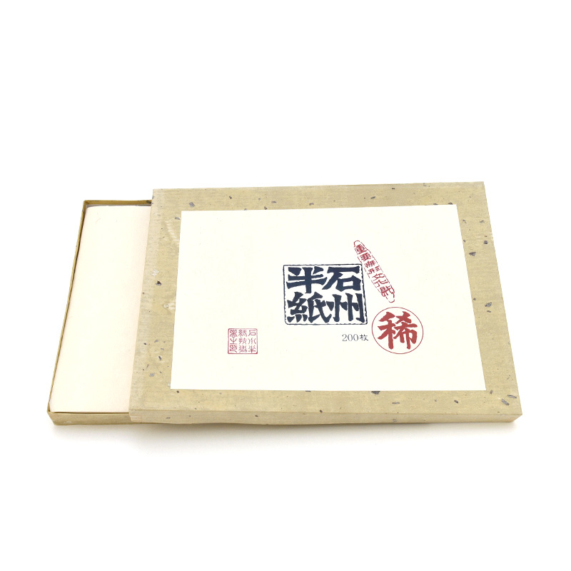 書道 漢字用半紙 【石州半紙(稀)〔重要無形文化財〕 200枚】国産手漉き