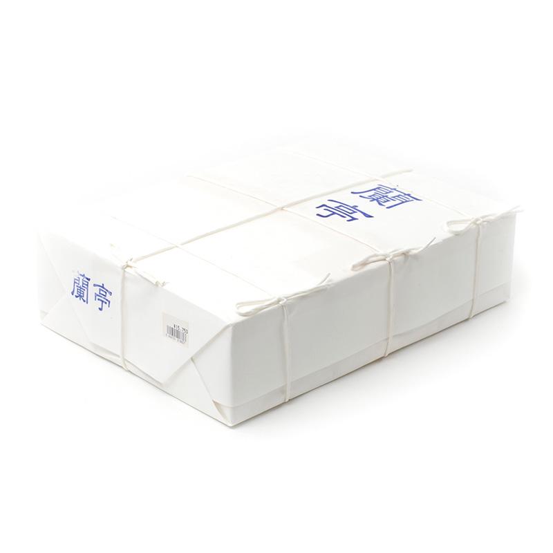 書道 漢字用半紙 【蘭亭 半紙 1000枚】輸入手漉き