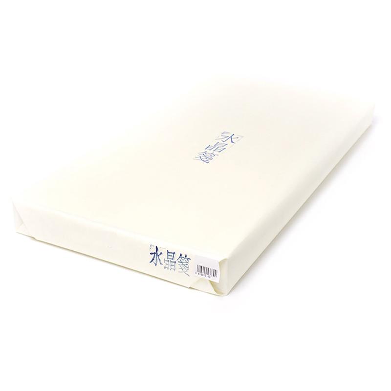 書道 漢字用画仙紙 【水晶箋 全紙 100枚】輸入手漉き